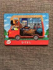 ANIMAL CROSSING AMIIBO CARD BUZZ JAPANESE CARAVAN RV UNSCANNED RARE SERIES 5 47