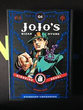 JoJo's Bizarre Adventure, Part 3: Stardust Crusaders (Hardcover Manga), 2015