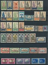 Africa: 40 Diff Early Mint & Used: Gabon, Chad, Upper Volta, Belg Congo, & More