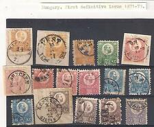 Used Hungarian Stamps