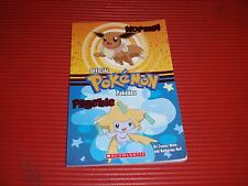 OFFICIAL POKEMON POKEDEX GUIDE BOOK NORMAL AND PSYCHIC  2006  WEST / KNOLL