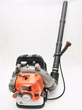 Tool Tuff 2.3 hp High Performance Gas Powered Back Pack Leaf Blower 2-Stroke NEW