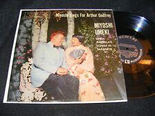Unusual 50s Japanese Vocal LP MIYOSHI UMEKI Sings For Arthur Godfrey MERCURY Fun