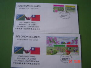 1998 Technical Cooperation with Republic of China 2 FDC's Stamps & Minisheet