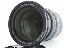 Sigma 17-50mm F2.8 EX DC OS HSM for Sigma with Hood EXC++++ 1186856 #1402-001