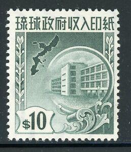 RYUKYU ISLANDS MLH Revenue Selections: Scott #R28 $10 Dark Green (1959) CV$180+