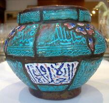 Petit vase turc ancien , en cuivre émaillé , hauteur 10 cm