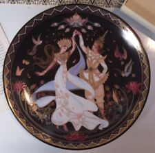 Royal Porcelain Collector Plate #3. (of 6)  Kingdom Of Thailand Series With COA.