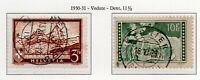 1930-31 SVIZZERA VEDUTE SERIE COMPLETA 2 VALORI UNIF. N.244-45  USATI