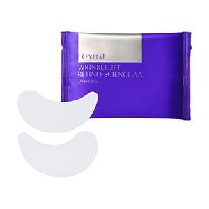 Shiseido Revital Wrinklelift Retino Science AA Eye Mask 12 pairs/24 sheets Japan