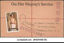 PENRHYN NORTHERN COOK ISLANDS - 1980 REGISTERED ENVELOPE TO USA WITH QEII STAMP