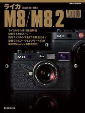 Leica M8 / M8.2 WORLD (Japan camera MOOK) large book - 2009/6/18