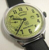 On base USSR Soviet pocket watch ZIM, Amur Flotilla Military style. Case 49.5 mm