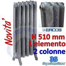 3S NUOVO CALORIFERO ERCOS GHISA LIBERTY ALTEZZA 510 mm / 2 COLONNE / 1 ELEMENTO
