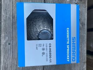 Shimano Ultegra R8000 11-speed cassette