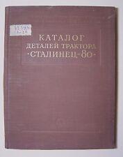 Rare Soviet USSR STALINEZ-80 Tractor Parts Catalog Russian Stalin War 1953