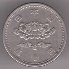 Japón 50 yenes-Showa Año 31 (1956) Nickel Monedas Flor De Crisantemo
