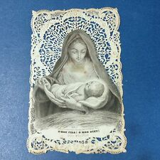 CANIVET Bouasse Lebel n°888 Image Pieuse HOLY CARD 19thC Santino