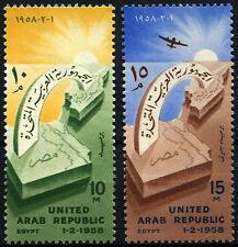 Egypt 1958 SG#560-1 United Arms Republic MNH Set #D35883