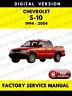 Chevrolet Chevy S-10 S10 1994-2004 Service Repair Workshop Manual