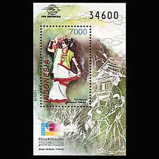 Indonesia #2006 Philakorea 2002 Stamp Exhibition MNH CV$4