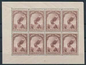 [G11761] Belgium Congo good sheet very fine MNH from booklet