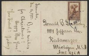 BULGARIA1890 1930s COLLECTION OF 9 POSTAL CARD DIFFERENT TOWN CANCELS