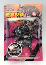 Hell Baby Limted 300 SOFT VINAL TOY Figure Hideshi Hino Planet Toys JAPAN