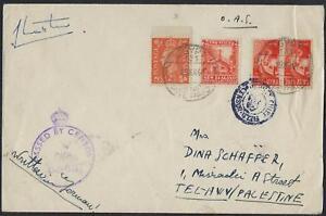 Egypte Palestine Afrique Du Sud Neuf Zélande GB 1944 Milieu Est Forces Coque Tri