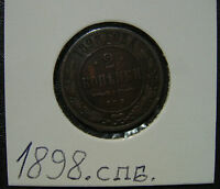 Coin in folder From Collection Russia Empire Russland 2 KOPEKS Kopeken 1898 SPB