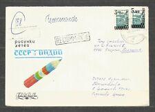 KAZAKSTAN   -  traveled REGISTERED cover to Bulgaria   - L 586