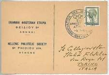 GREECE - POSTAL HISTORY - OLYMPIC GAMES  - POSTMARK on POSTCARD 1954