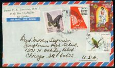 Mayfairstamps Sri Lanka to Josephinum High School Christmas Cover wwg_03363