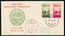 MayfairStamps Syria 1955 Rotary International Organization First Day Cover wwk84