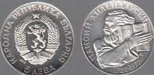 MONETA BULGARIA IN ARGENTO 900%  5 LEVA PROOF 1972 CHILENDARSKI 250 NASCITA