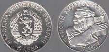 MONETA BULGARIA IN ARGENTO 900%  5 LEVA PROOF 1972 CHILENDARSKI 250 NASCITA