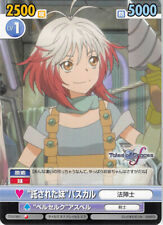 Tales of Graces Trading Card Victory Spark VS TOG/063 Common Pascal