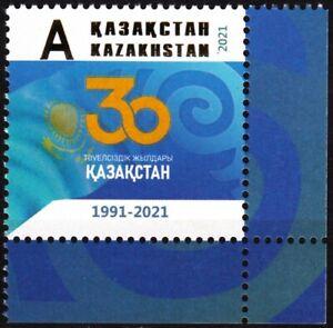 KAZAKHSTAN 2021-01 History: Independence - 30. Flag. CORNER, MNH
