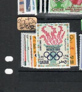 QATAR (P2708B)   OLYMPICS     SG 264-9    MOG