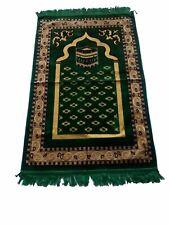 Polyster Large Muslim Prayer Mat - Janamaz (Green)