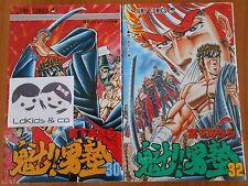 LOT 2 MANGAS JAPONAIS en VO JAPAN n° 30 et 32 EDITION JC JUMP COMICS