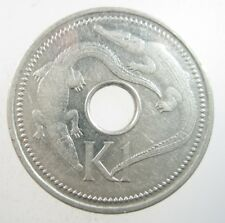 Papua New Guinea 1 Kina 2005 Holey Crown Aligator Crocodile 22# Bank Money Coin