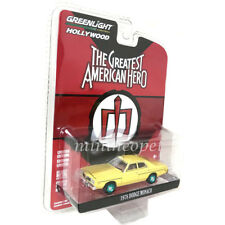 GREENLIGHT 44810 A THE GREATEST AMERICAN HERO 1978 DODGE MONACO 1/64 Chase