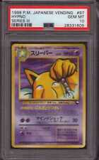 Pokemon | Hypno Vending Series 3, Japanese | PSA 10 GEM MINT