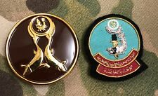 QATAR NAVY SPECIAL FORCES UDT/SEAL BADGE SET RARE