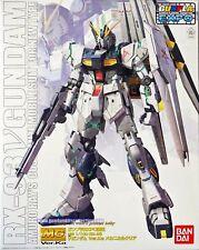 GUNPLA EXPO 2014 Limited MG 1/100 ν Gundam Ver.Ka Mechanical Clear Bandai F/S