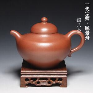 OldZiSha- First-Rank China Yixing Zisha Old Round Teapot By Master Gu JingZhou