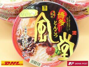 Nissin Food Seven Premium Ippudo Akamaru Tonkotsu Noodle Cup Ramen 5 bowl set