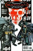 Batman Incorporated #2 Yanick Paquette Variant (2011) DC Comics