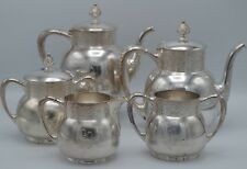 VICTORIAN PAIRPOINT SILVER PLATED HOLLAND TEAPOT COFFEE POT 5 pcs SET